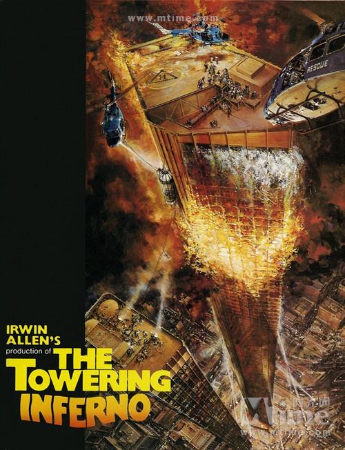 摩天大楼失火记The towering inferno(1974)海报 #10