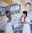 生活照 #09:屈中恒 Chung-heng Chu