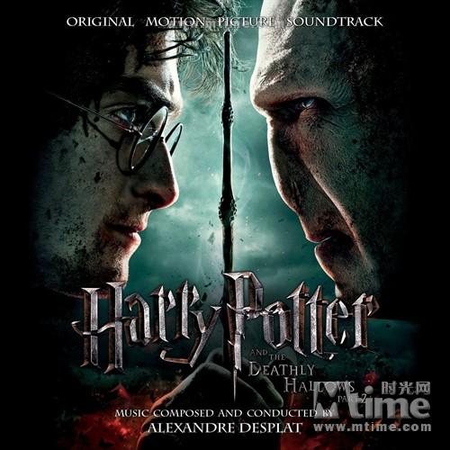 哈利·波特与死亡圣器(下)Harry potter and the deathly hallows: part 2(2011)原声碟封套 #01a