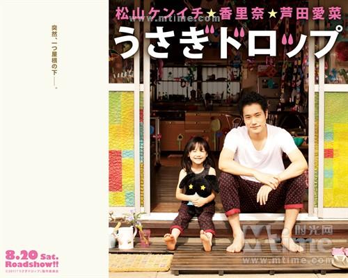 白兔糖Bunny drop(2011)桌面 #01d