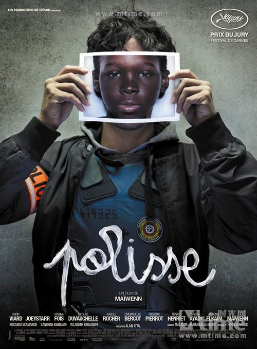 青少年警队Polisse(2011)角色海报 #02