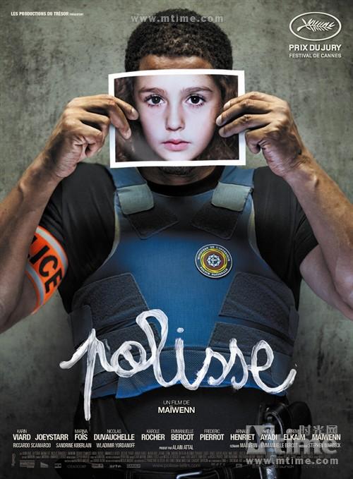 青少年警队Polisse(2011)角色海报 #03