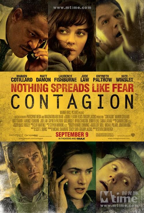 传染病Contagion(2011)海报 #02