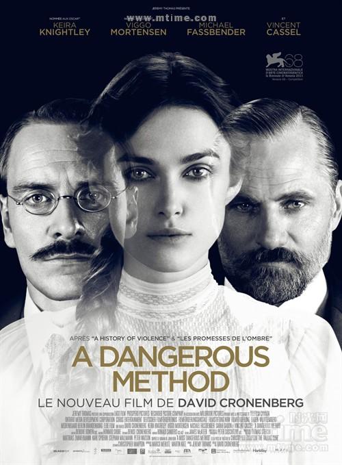 危险方法A Dangerous Method(2011)海报(法国) #01