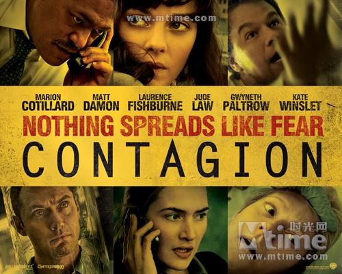 传染病Contagion(2011)桌面 #1A
