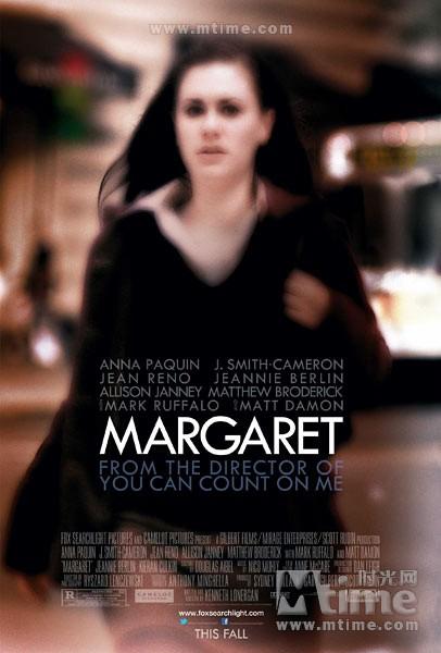玛格丽特Margaret(2011)海报 #01