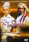 刀剑笑 DVD封套 #02