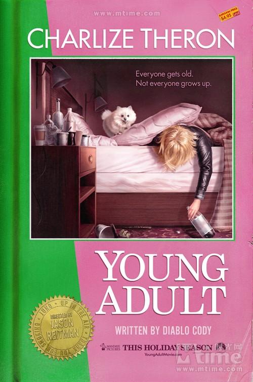 青少年Young Adult(2011)预告海报 #01
