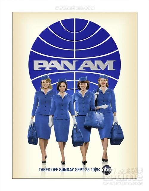 泛美之旅Pan Am(2011)海报 #01