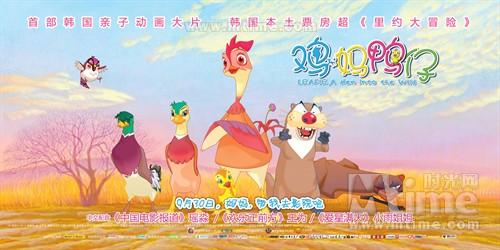 2011年十一国庆影院观影指南 - yuruan - 黎黎影视明星博客