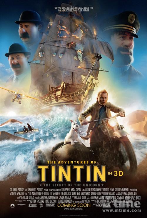 丁丁历险记:独角兽号的秘密The Adventures of Tintin(2011)海报 #01