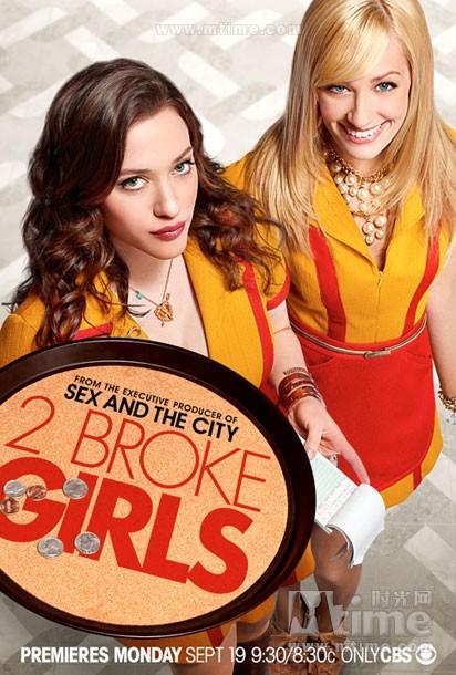 追梦女孩Two Broke Girls(2011)海报 #01
