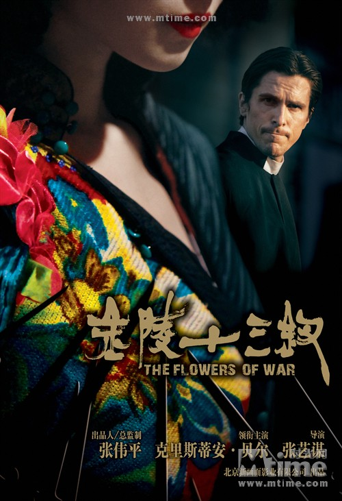 金陵十三钗The Flowers of War(2011)预告海报 #01