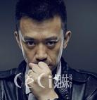 写真 #139:王学兵 Xuebing Wang