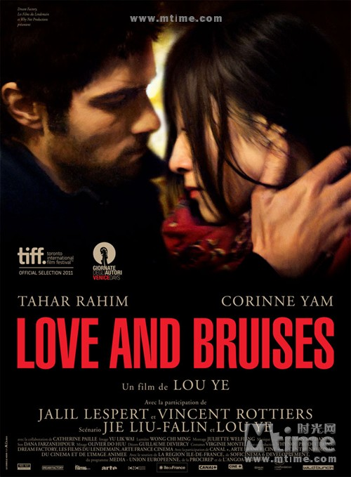 花Love and Bruises(2011)海报(法国) #01