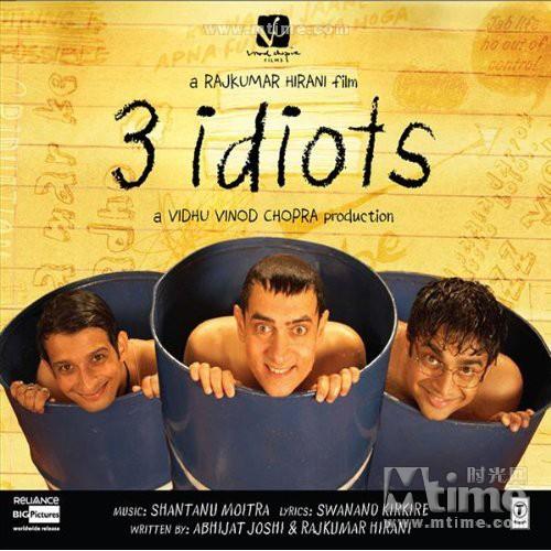 三个白痴Three idiots(2009)原声碟封套 #03