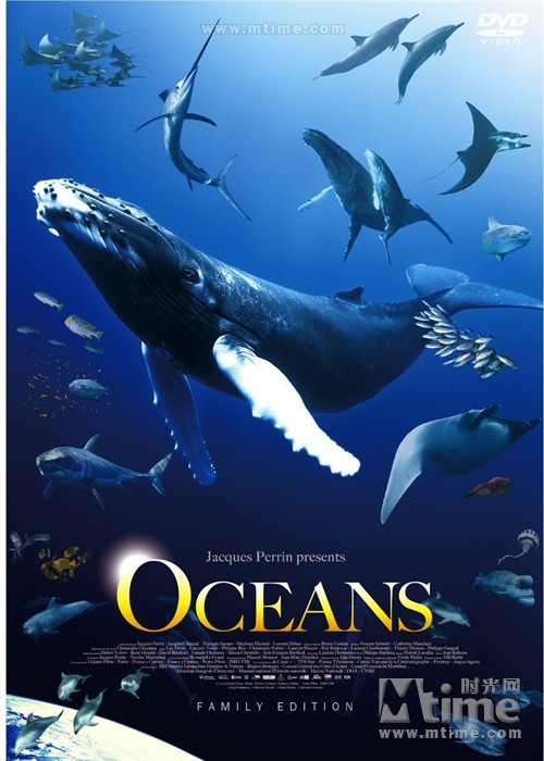 海洋Océans(2009)DVD封套(日本) #01