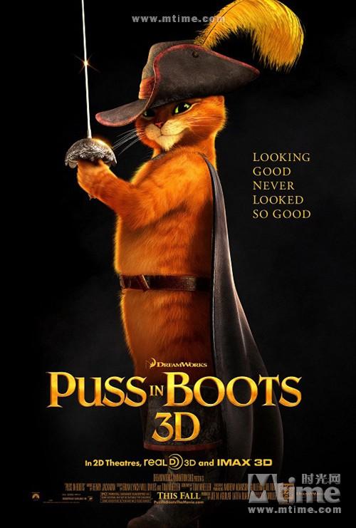 穿靴子的猫Puss in Boots(2011)海报 #01