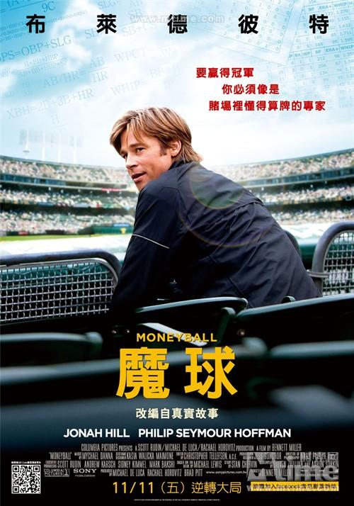 点球成金Moneyball(2011)海报(中国台湾) #02