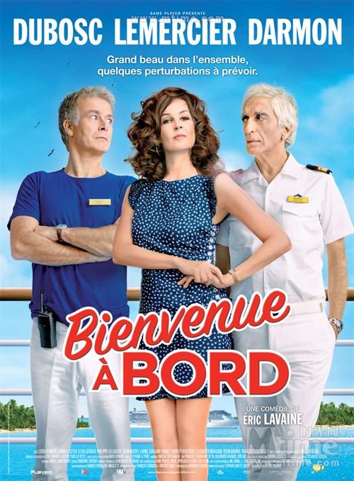 欢迎搭乘Bienvenue à Bord(2011)海报 #02