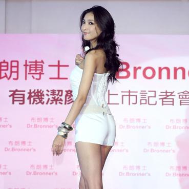 生活照 #02:陈思璇 Shatina Chen