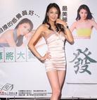 生活照 #04:陈思璇 Shatina Chen