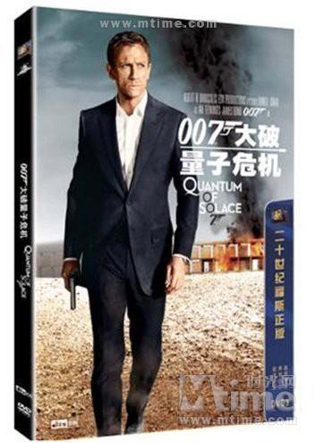 007大破量子危机dvd_丹尼尔脑残粉的三部007 杂谈(含剧透) 新邦德诞生记——丹尼尔 ...