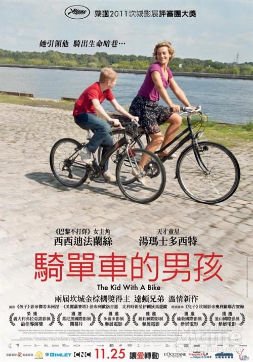 单车少年Le gamin au vélo(2011)海报(中国台湾) #01