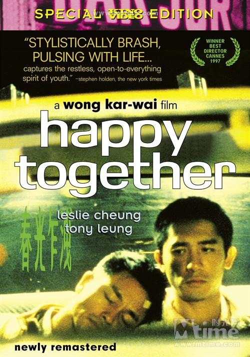 春光乍洩Happy together(1997)海报(中国香港) #03