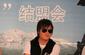 生活照 #285:孙楠 Nan Sun