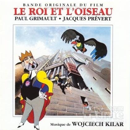 国王与小鸟Le roi et l'oiseau(1980)原声碟封套 #01