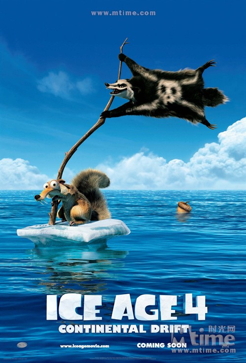 冰河世纪4:大陆漂移Ice Age: Continental Drift(2012)预告海报 #02