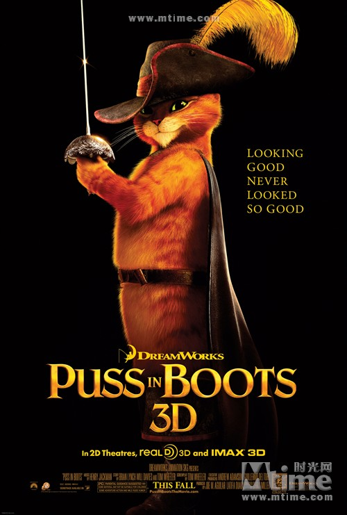 穿靴子的猫Puss in Boots(2011)海报 #02