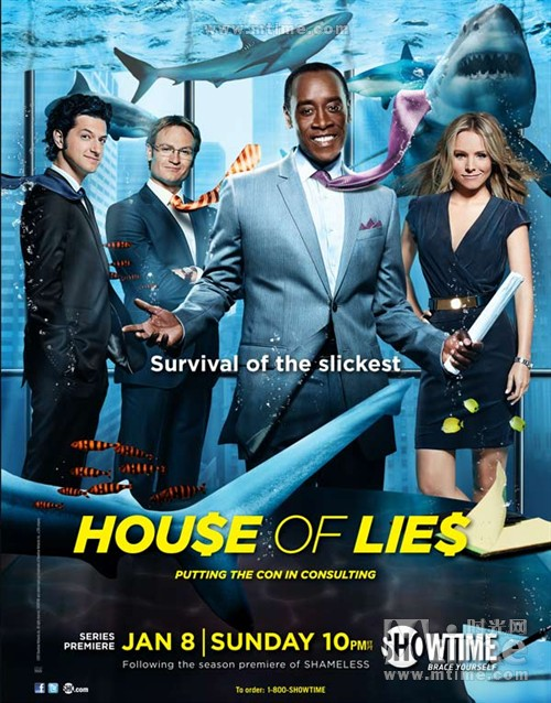 谎言堂House of Lies(2012)海报 #01