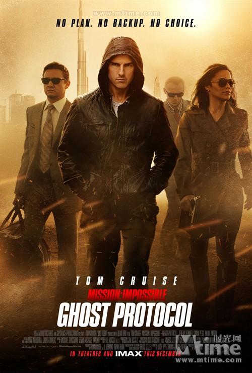 碟中谍4Mission: Impossible - Ghost Protocol(2011)海报 #01