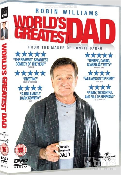 世界上最伟大的父亲_世界上最伟大的父亲