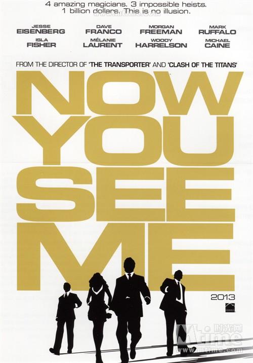 惊天魔盗团Now You See Me(2013)预告海报 #01