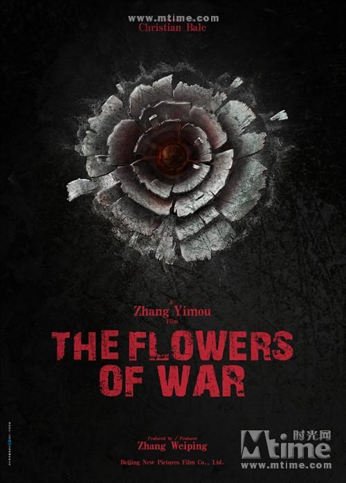 金陵十三钗The Flowers of War(2011)预告海报(英文) #01