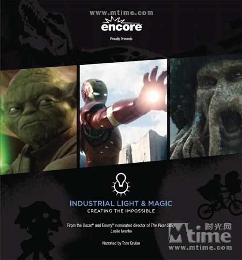 工业光魔创造不可能Industrial light & magic: creating the impossible(2010)dvd封套 #02