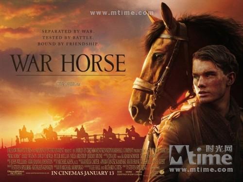 战马War Horse(2011)海报(英国) #01