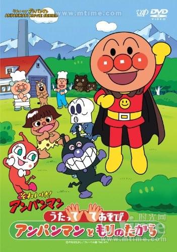 日本孩子最爱动漫角色前十 面包超人无悬念夺冠