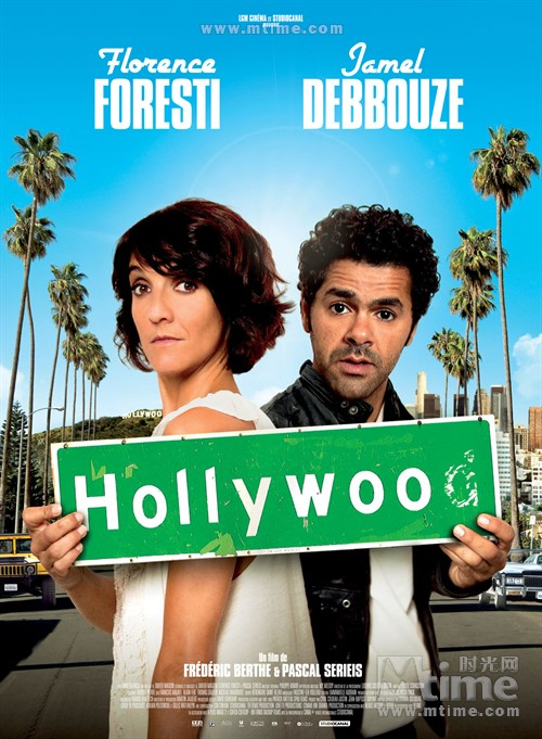 玩转好莱坞Hollywoo(2011)海报 #01