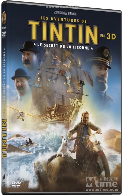丁丁历险记The adventures of tintin(2011)dvd封套(法国) #01