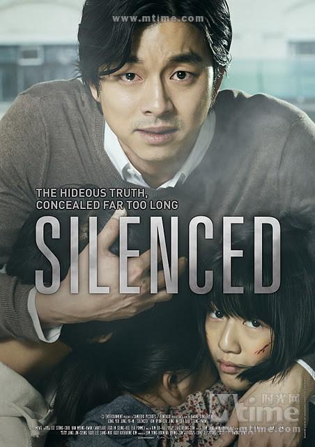 熔炉Silenced(2011)海报(英文) #01
