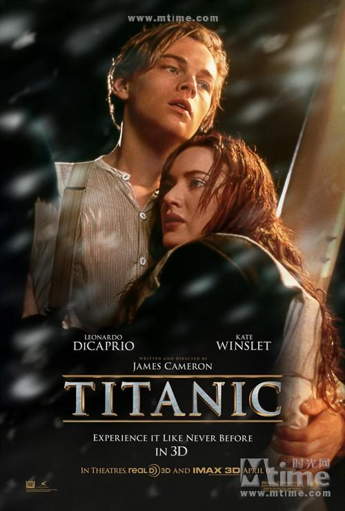 泰坦尼克号Titanic(1997)预告海报 #02
