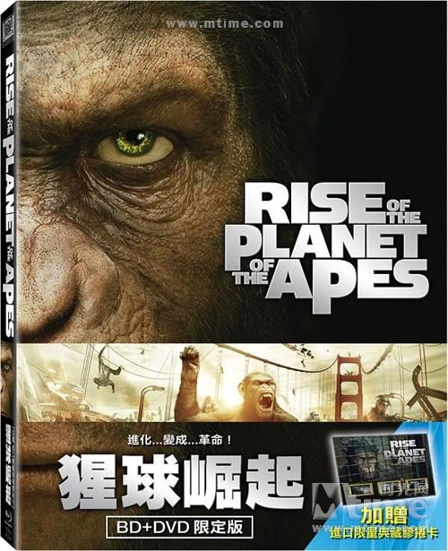 猩球崛起Rise of the Planet of the Apes(2011)蓝光封套(台湾) #01