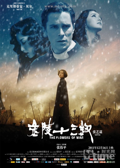 金陵十三钗The Flowers of War(2011)海报 #01