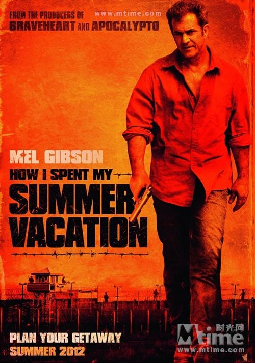 我如何度过假期How I Spent My Summer Vacation(2012)预告海报 #01