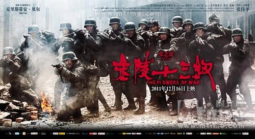 金陵十三钗The Flowers of War(2011)角色海报 #02