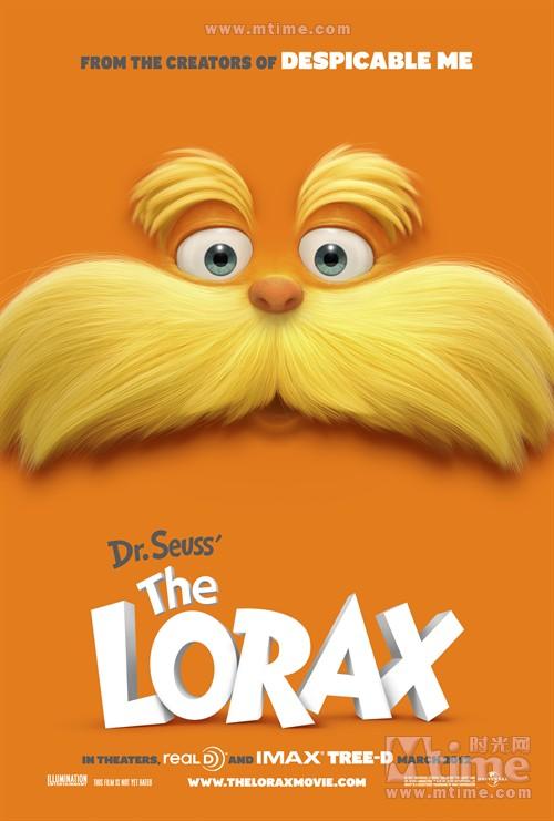 老雷斯的故事Dr. Seuss' The Lorax(2012)预告海报 #01